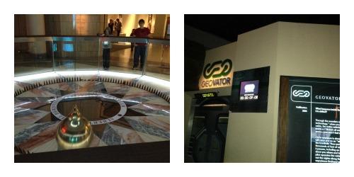 HMNS pendulum and Geovator