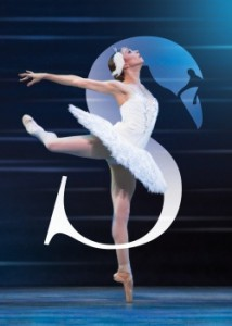 swanlake-vertical2_category