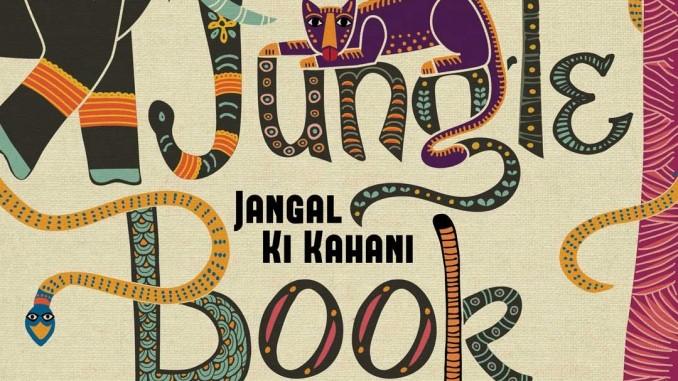 junglebook-webhero-v1-1080x720-1080x720