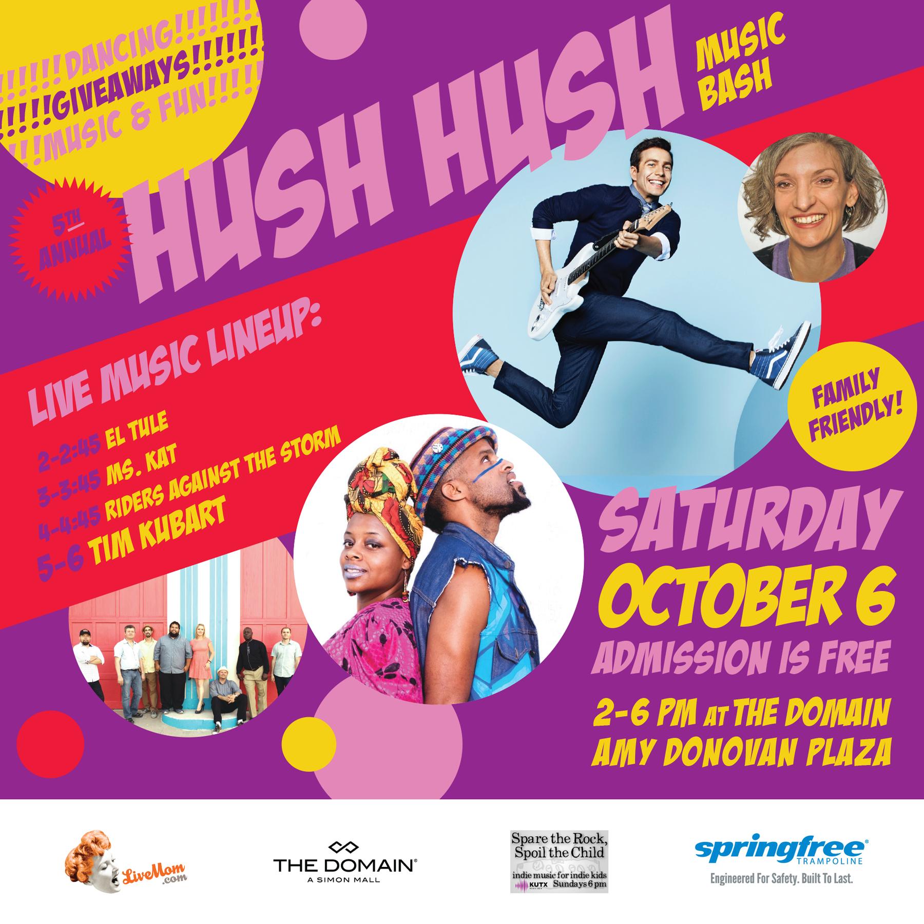 hushhush2018_final