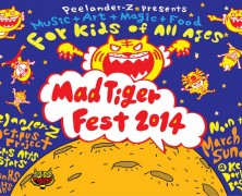 SXSW 2014 Spotlight: Mad Tiger Fest