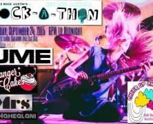 Event: Girls Rock Austin's Rock-A-Thon, 9/24